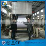 2400mm model a4 copy paper making machine production line for sale                                                                         Quality Choice