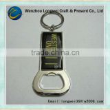 logo laser wall mounted beer bottle opener/bottle opener lanyard/automatic bottle opener