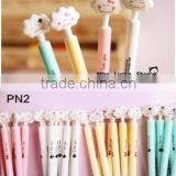 Stock promotional New fashion Korean stationery kawaii Expression clouds neutral pen can do dustproof plug PN5870A