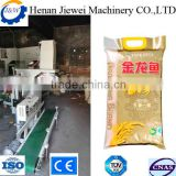 10-25kg/bag grain weighting packaging machine, rice wheat packing machine used worldwide