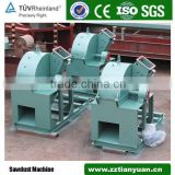 wood machinery process wood branch into sawdust or powder