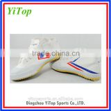 classic Chinese white rubber Kungfu Feiyue Shoes