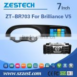 ZESTECH wholesale Chinese 2 din car dvd for Brilliance V5 with car dvd stereo Bluetooth/Radio /TV AM/FM                                                                         Quality Choice