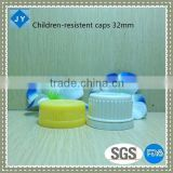 32mm good quality pp children-resistent caps for BB cream, cleanser, toiletries, olive oil, essential oil