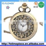 FS FLOWER - Pocket Watches At Cheap Alloy Material Muslim Gifts Choice