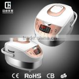 rice cooker machines