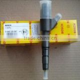 Orginal and genuine Common rail injector 0445120067 for DEUTZ 04290987,VOLVO 20798683 from BEACON