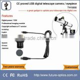 CE proved 3.0MP high resolution TVV3000 USB telescope camera equipped with astronomical imaging software of Future Win Joe