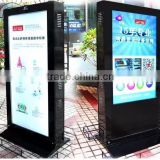 EKAA 55inch Outdoor Floor standing retail store supermarket android lcd advertising display