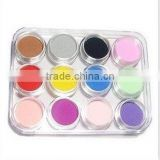 C2-007 12COLORS carved powder ,acrylic powder ,nail art powder,colorful acrylic powder for nail art