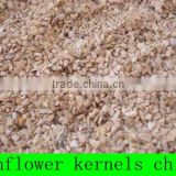 2011 crop sunflower seed kernels chips broken kernels