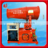 Environmental Protection DS-80 Dust Particles Control Anti Coal Dust Equipment Odor Control Sprayer