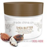 stretch mark removal Shea Body Butter Moisture Lotion