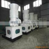2015 agricultural biomass wood chicken manure pellet machine manufacturer for feed, heating
