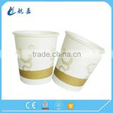 disposable spot paper cup,single wall spot paper cup,paper spot cup