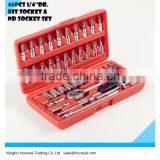46pc 1/4'' Drive Socket and Bit Set - Metric - Hex Pozi Star Phillips Slotted,Socket Wrench,High Quality Hand Tools