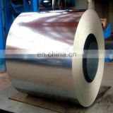 Hot rolled cold rolled 304 S30400 1.4301 stainless steel coil