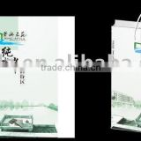 hign quality ivory board paper bag