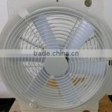 electric Circulation Fans for greenhouse ventilation                                                                         Quality Choice