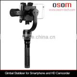 Osom mobile phone and sport camera accessories brushless gimbal stabilizer