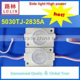 high power led module factory wholesale 2835 led module Epistar chip side light led module for light box and sign light