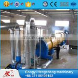 High efficiency drying machine Sawdust Rotary Dryer                                                                         Quality Choice