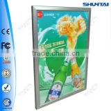 Four-side open slim aluminum shadow box frames wholesale