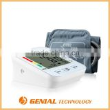 Fully Automatic Home Digital Arm Type Blood Pressure Monitor                                                                         Quality Choice