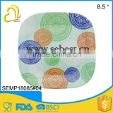 "8.5"" cheap high quality square shape melamine plate"