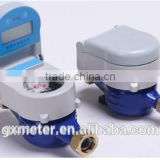 intelligent water meter IC card water meter