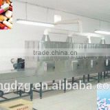 Lithium cobalt oxide dryer machines for sale
