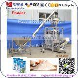 Fully Automatic rice/ fruit/ fig /baobab Powder packing machine with CE                                                                                                         Supplier's Choice