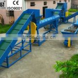 CE automatic used pet flakes bottle washing recycling line, pet bottle crushing washing drying recycling line