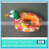 2014 Hot Selling Duck Shape inflatable floating swimming baby seat