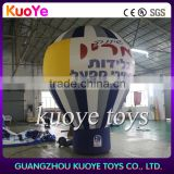 inflatable ground balloon,adverting balloon inflatable for sale,commercial inflatable balloon