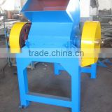 rubber granulator machine