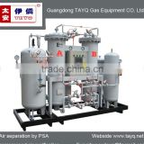 psa Oxygen Generating Machine TQO-40,40Nm3/h oxygen generator,oxygen generator for medical