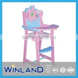 Baby Doll Wooden Antique Design High Chair