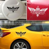 Fast delivery Custom die cut flex vinyl sticker and pvc door sticker,Colorful Removable bumper sticker printing ---DH20377