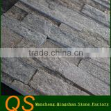 Stacked natural quartzite culture stone wall panels