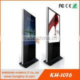 TFT LCD Touch Screen Kiosk LCD Advertisement Screen
