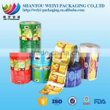 plastic packaging printing film roll for biscuit,candy,coffee,sugar,juice packaging                                                                                                         Supplier's Choice