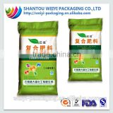 custom made pp woven plastic bags 50kg for fertilizer                                                                         Quality Choice