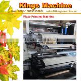 Die Cutting Machine And Sticker Flexo Printing Machinery For Sale(Ruian Kings brand)