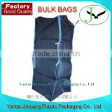high quality 1200kg breathable bulk bag for for storaging and transporting potato
