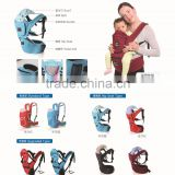 cheap and good quality 2016 baby care Belt bicycle motorcycle baby carrier