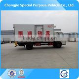 3-5 tons used refrigerated van and truck