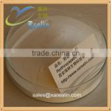 Hydroxyapatite Powder, Artificial Joint Raw Materials Hydroxyapatite, Nano Hydroxyapatite