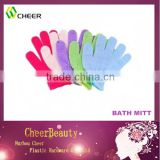 Nylon exfoliating gloves bath mitt