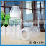 2016 best manufacturing eco-friendly BPA free wide neck glass pp adult baby feeding bottle